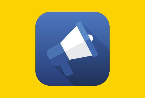 Facebook ads for pavers logo. 5